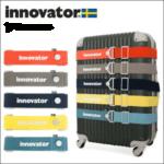 スーツケースにベルトは必要?選べる種類やおすすめアイテム解説!