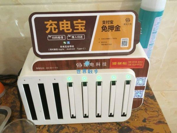 中国でよくある充電スペース