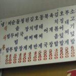 【無料PDF】シーン別の旅行で使える韓国語フレーズ30選