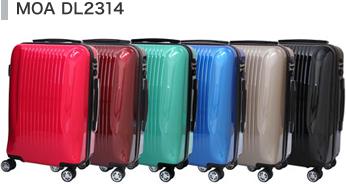 NEW RL ニューレンタルリースのレンタル用スーツケース