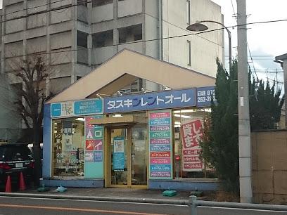 高石ステーション店舗画像