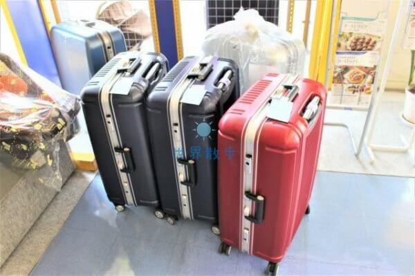 ダスキンレントオールのレンタルスーツケース
