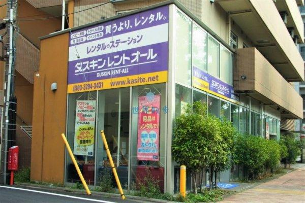 目黒ステーションの店舗画像