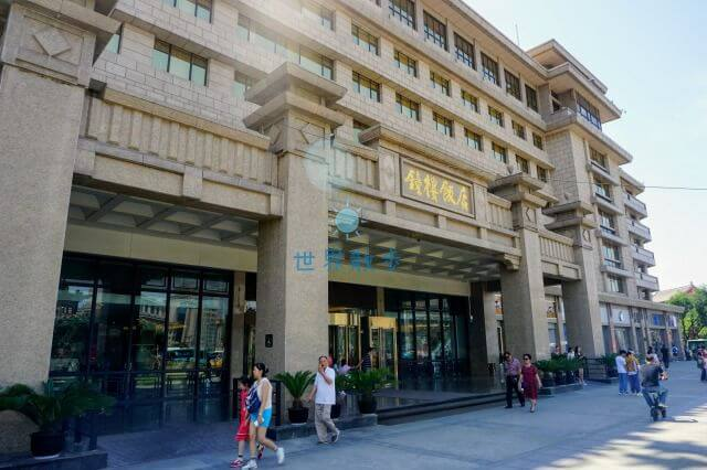 ベルタワーホテルの入り口