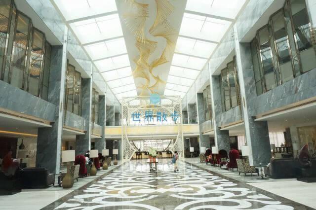 グランメリアホテル西安