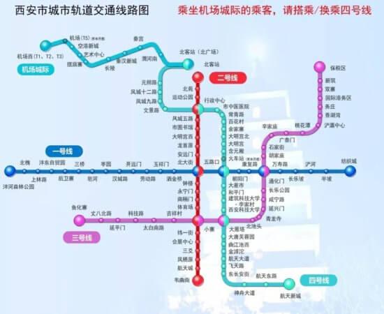 西安地下鉄の路線図