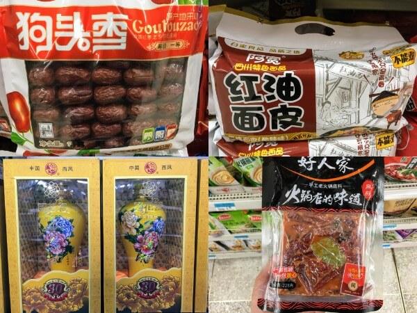 西安のお土産|スーパーでも買える現地ガイドおすすめベスト20!
