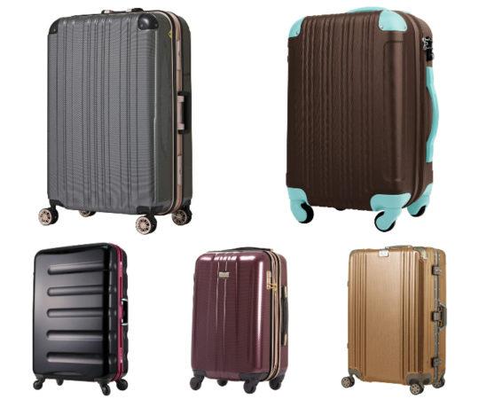 レジェンドウォーカーの人気スーツケース