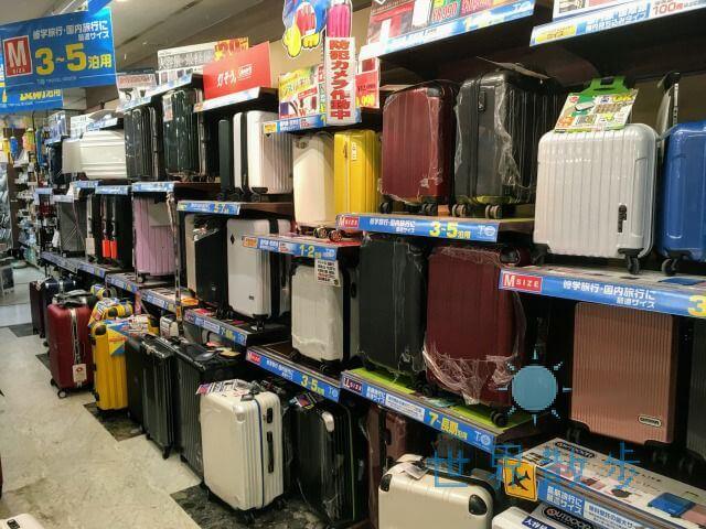ドンキホーテのスーツケース売り場