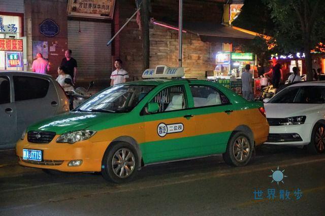 西安のタクシー