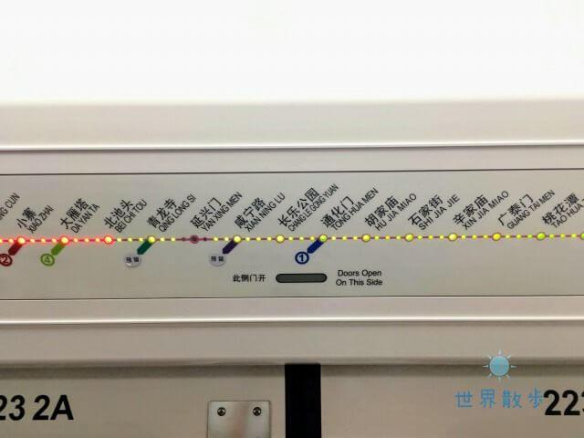 英語表記された地下鉄の駅名
