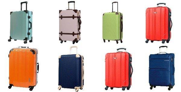 グリフィンランドのスーツケース一覧