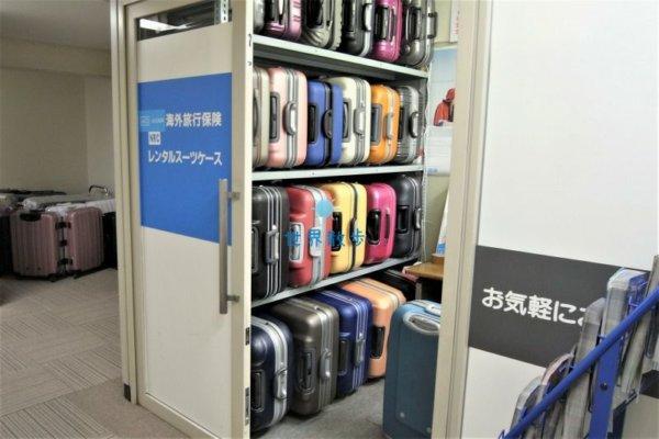 NRCのレンタルスーツケース