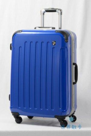 PC7000のブルー