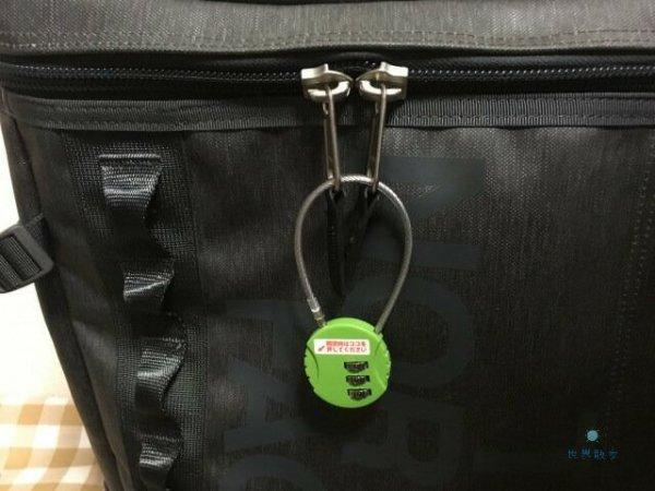 ワイヤーロックで安全性アップ