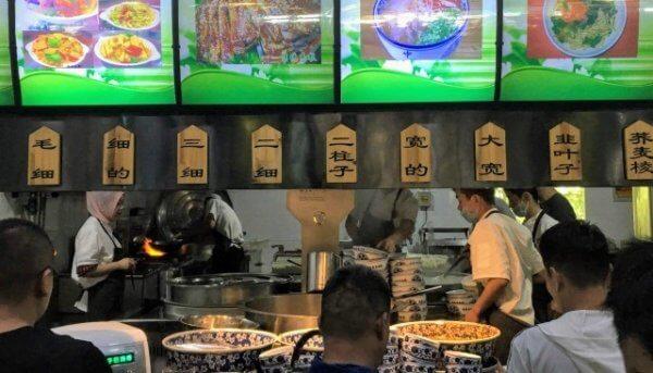 蘭州ラーメンは麺の細さが選べる