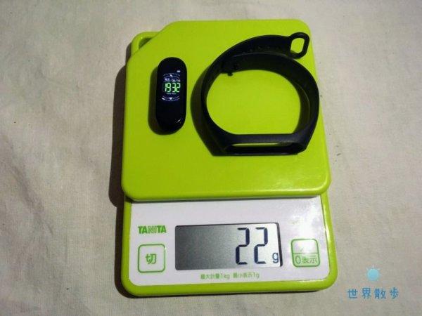Mi Band 4の重量