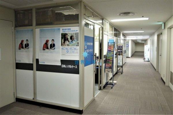 NRCレンタルケースの店舗画像