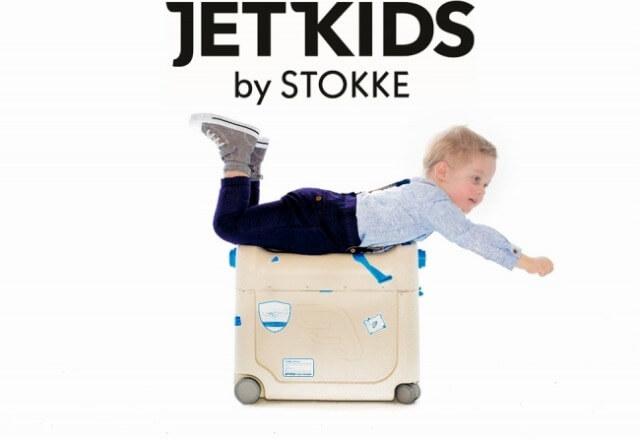 ジェットキッズのベッドボックス