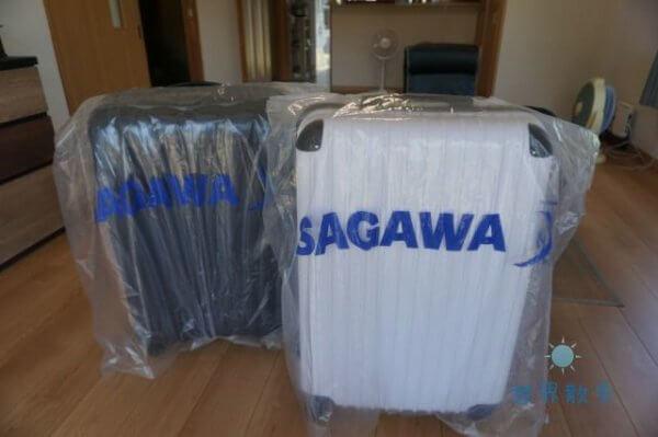 簡易包装で届くDMMいろいろレンタルのスーツケース
