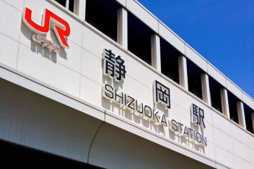 静岡駅の風景