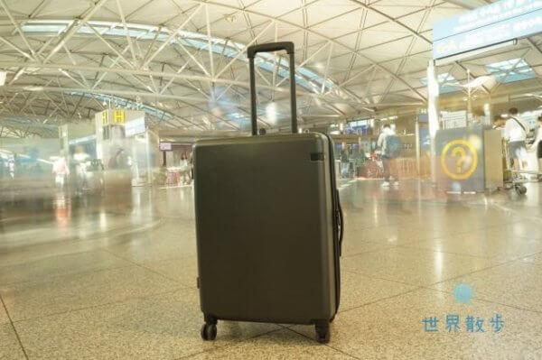 空港のコーナーストーンZ