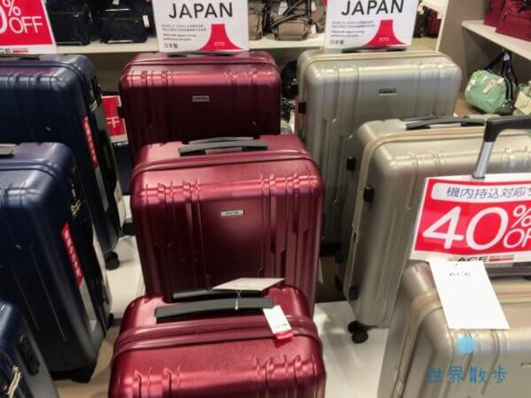 アウトレットセールのエース製スーツケース