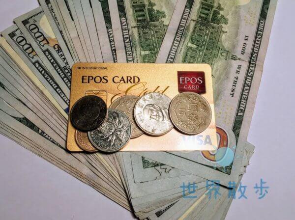 外貨とエポスゴールドカード