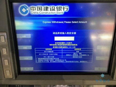 ATMで引き出す金額を選択する