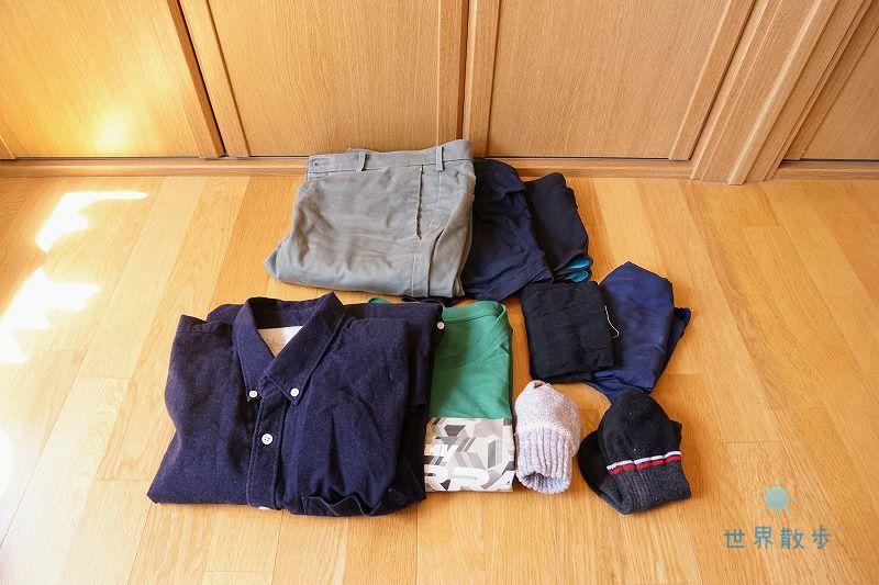 圧縮する前の衣類