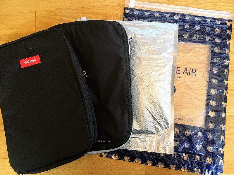 圧縮袋と圧縮バッグ