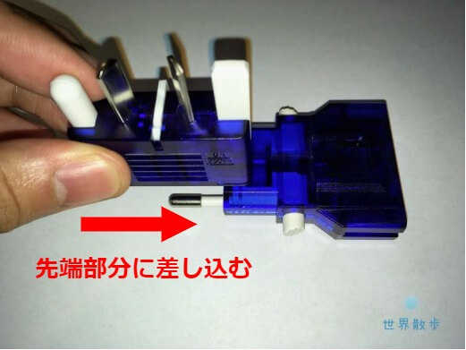 カシムラでBFとB3タイプの使用
