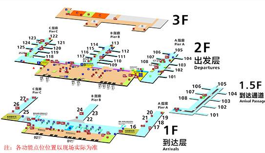 成都空港のフロアマップ