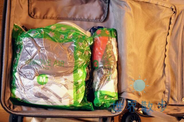 リムーブエアーでスーツケースがスッキリ