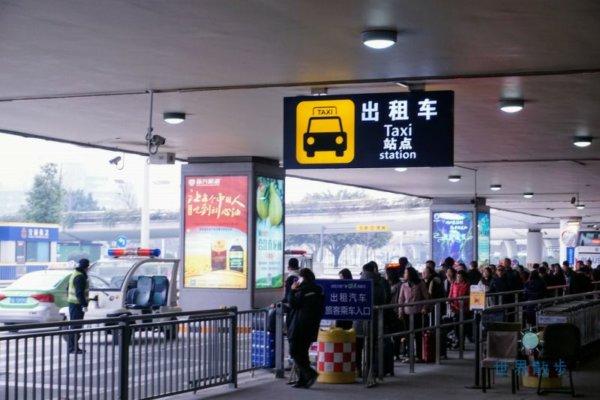 成都空港のタクシー