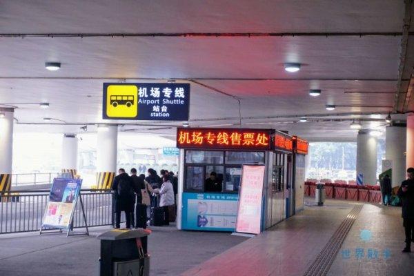 成都空港のリムジンバス