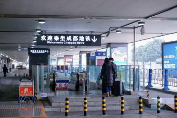 成都空港の地下鉄