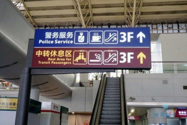 成都空港の休息スペース