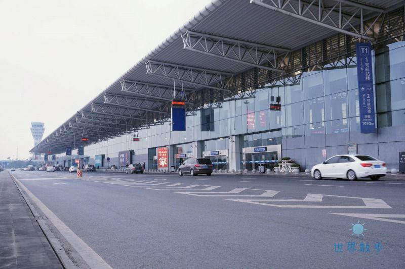 成都空港第一ターミナル