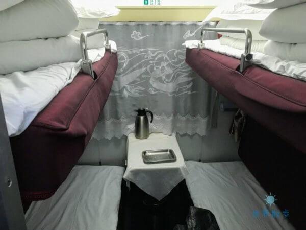 中国の寝台列車のベッド
