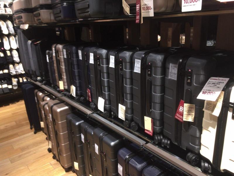 無印良品スーツケースの魅力とは?|口コミ評判◎なスーツケースランキング