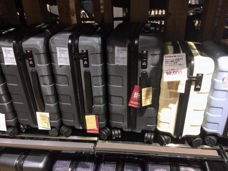 無印良品のスーツケース