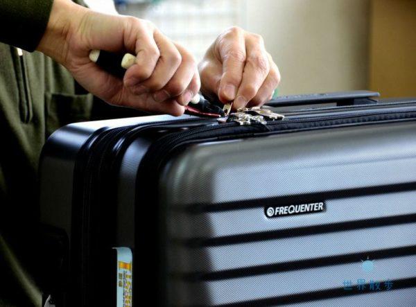 フリクエンターのスーツケース修理