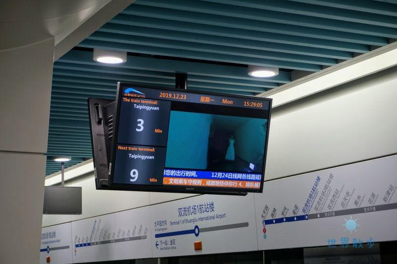 地下鉄の電光掲示板