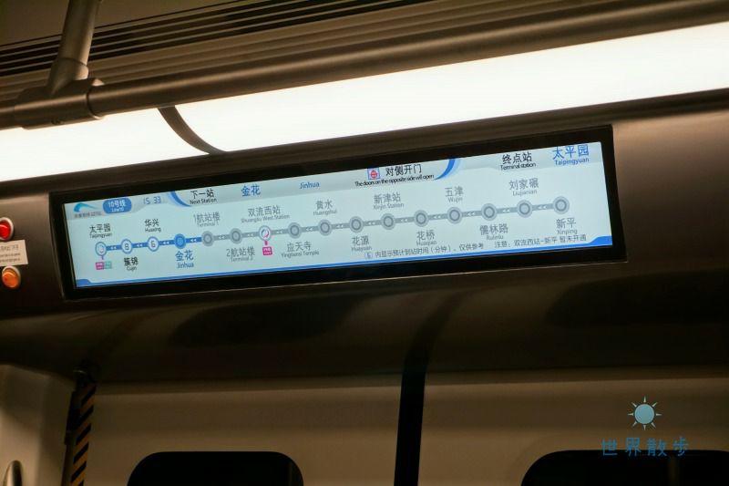 地下鉄車内の電光掲示板