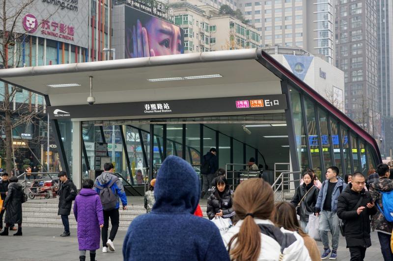 成都地下鉄の駅
