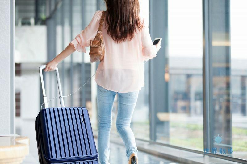 フリクエンターのスーツケースで旅行