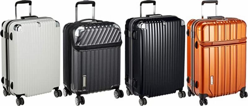 トラベリストの評判スーツケース