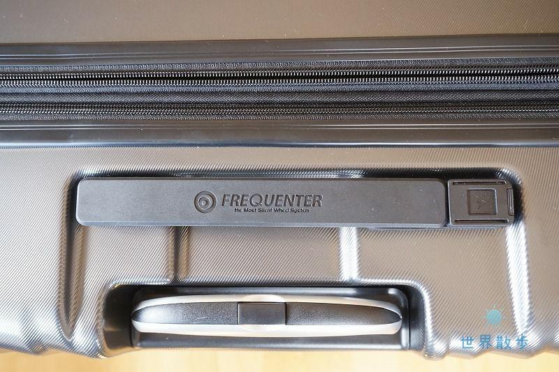 フリクエンター・マーリエの充電ポート