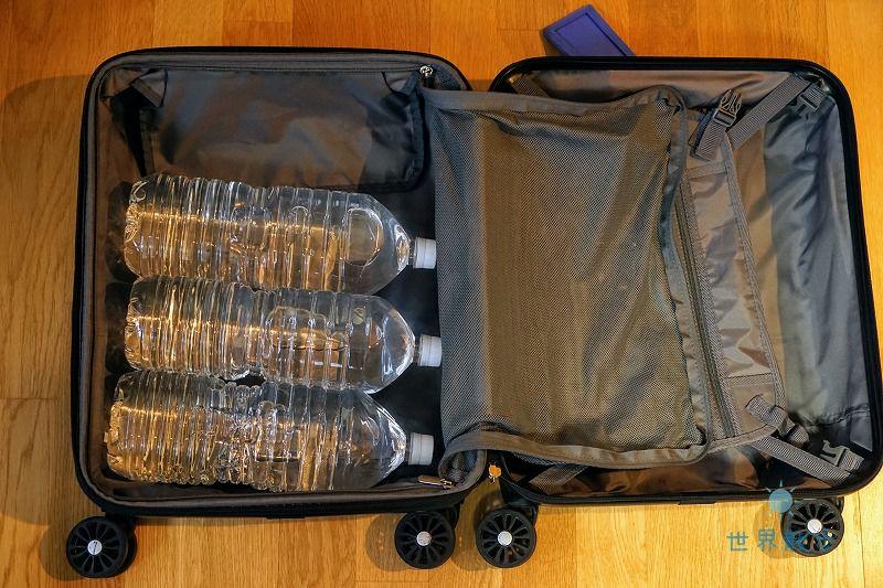 10kgのスーツケース